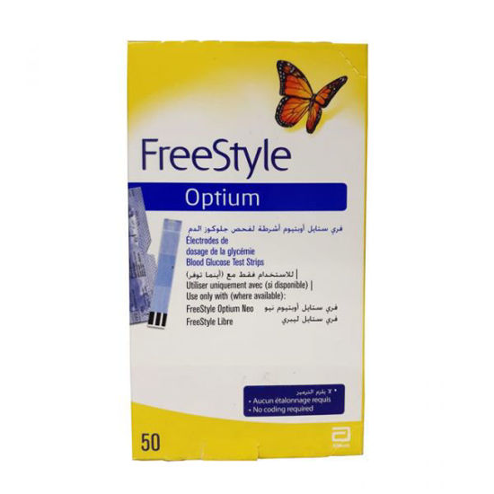 Picture of FreeStyle Optimum Glucose Test Strips 50's